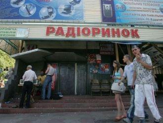 17-киевлянин ограбил торговый павильон на радиорынке