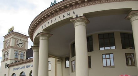 """Мужчину на станции """"Вокзальная"""" могли убить из-за квартиры"""