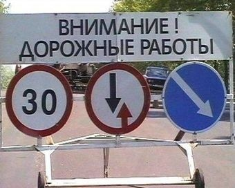 В Киеве на двух мостах ограничат движение транспорта