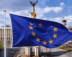 Киев на день станет Европой