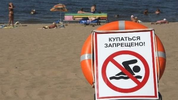 Отдыхать в Киеве сегодня небезопасно - СЭС