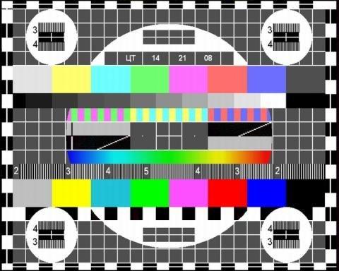9 мая телевизоры перестали показывать Интер, UBR, 1tv и ICTV