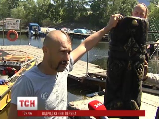В Киеве нашелся идол бога Перуна