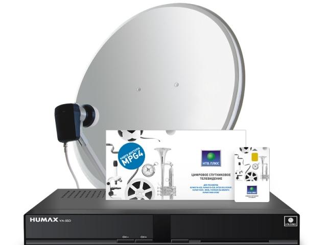 НТВ Плюс - комплект оборудования для просмотра