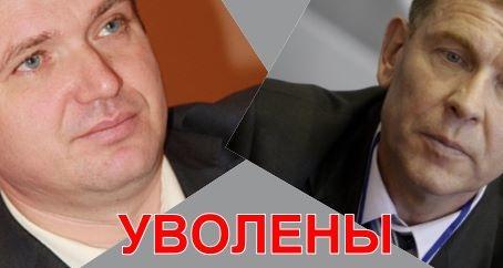 "Бондаренко ""обезглавил"" метро и здравоохранение"