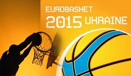Вопрос проведения Евробаскета-2015 в Украине все еще висит в воздухе