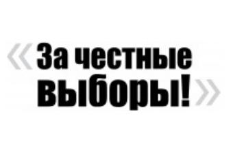"""Журналисты считают, что глава КГГА продает места в избирательном списке. """"Батькивщина"""" опровергает"""