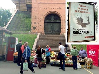 """Станция метро """"Золотые ворота"""" утопает в незаконных торговцах и МАФах"""
