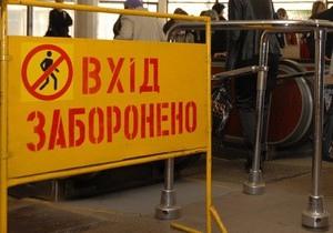 На одной из оживленных станций метро все лето будут чинить три эскалатора