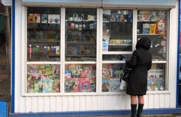 МАФы в Киеве будет размещать компьютерная программа