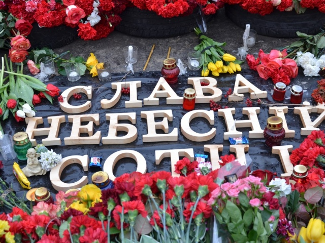 На Киевщине вандалы надругались на могилами Героев Небесной Сотни