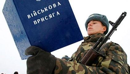 Киев начинает призыв на воинскую службу. Планируется отправить 1308 человек
