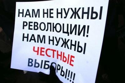 Депутаты Киевсовета предлагают сажать фальсификаторов за решетку на 7 лет
