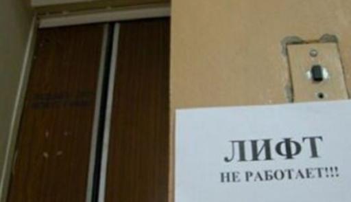 Задержан киевлянин, сломавший несколько лифтов на Оболони