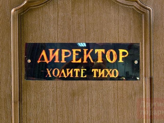 Во избежание коррупции в киевских школах могут обновить руководящий состав