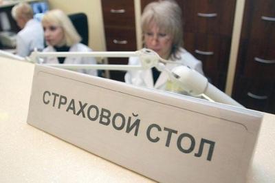 В Киеве может появиться страховая медицина