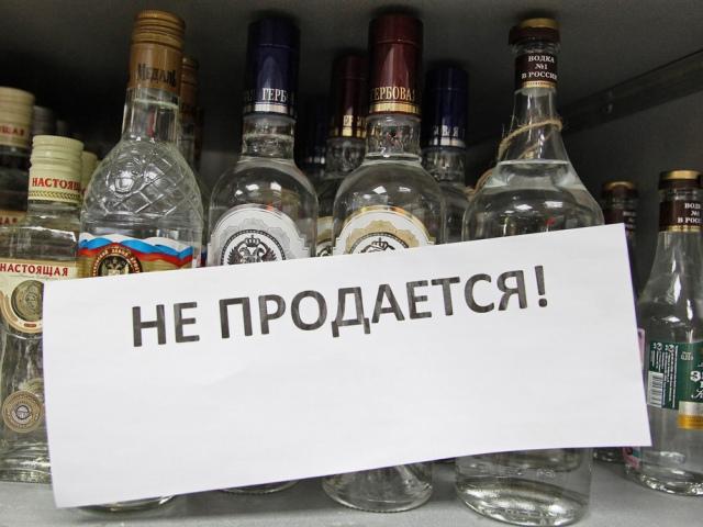 Депутаты Киевсовета намерены бороться с ночным алкоголизмом
