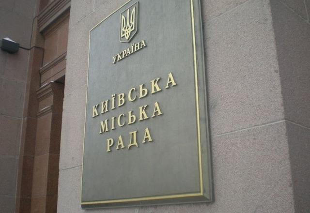Депутаты Киевсовета провели заседание в Facebook