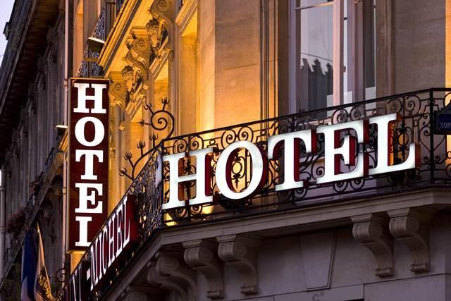 В каких гостиницах Киева дешевле остановиться?