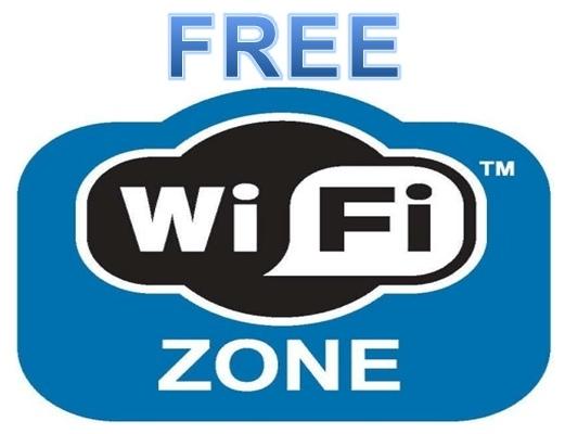 На Троещине появится бесплатный Wi-Fi