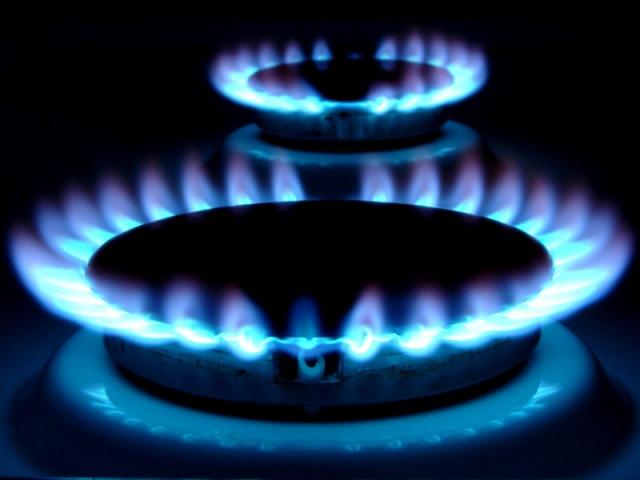 Киев определил потребность в «голубом топливе»