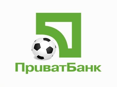 На футбол с ПриватБанком