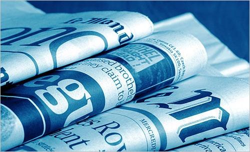 """Портал """"Вести"""" - самое важное о событиях в мире"""