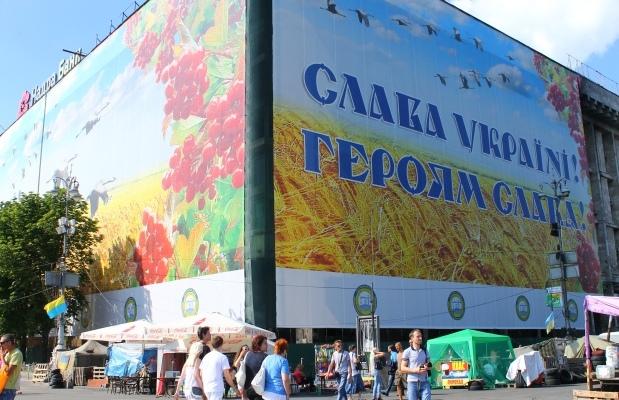 """Дом Профсоюзов в Киеве """"случайно"""" увеличился на один этаж"""