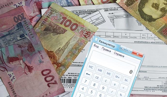 Создан калькулятор для расчета оплаты за ЖК-услуги в Киеве