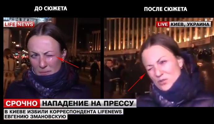 """Российская журналистка """"прокололась"""" в Киеве по факту своего избиения"""