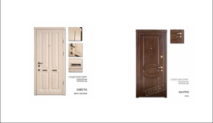 Как выбрать хорошую входную дверь?