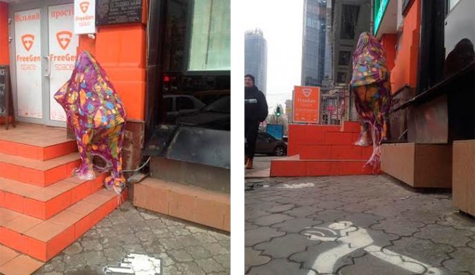 В Киеве откроют Wi-Fi скульптуру