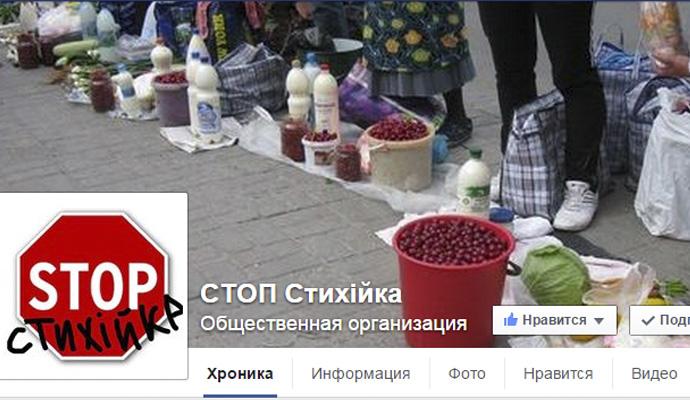������� ������ ���������� �� ����������� � Facebook