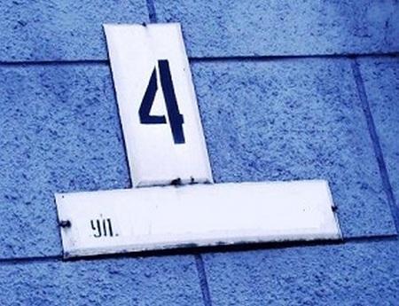 � ����� ����������� 12 ����