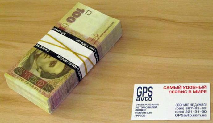 Как с помощью gps-трекера можно следить за грабителями