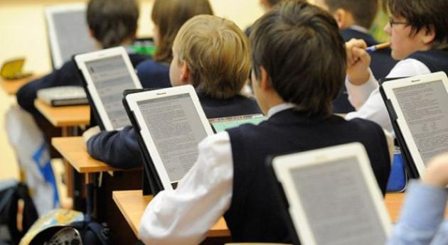 У киевских школьников появятся электронные учебники