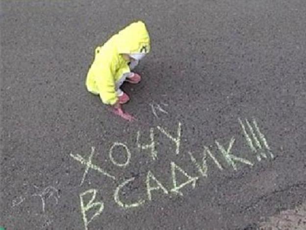 Кандидаты в мэры Киева знают, как решить проблему с детсадами