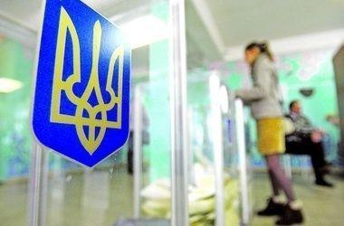 Явка в Киеве на выборах составила 44%