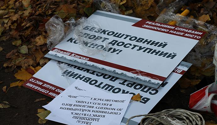 Еще в одном дворе появится спортплощадка от мэра Киева