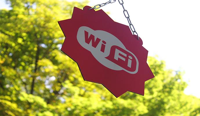 """В парке """"Нивки"""" заработал бесплатный Wi-Fi"""