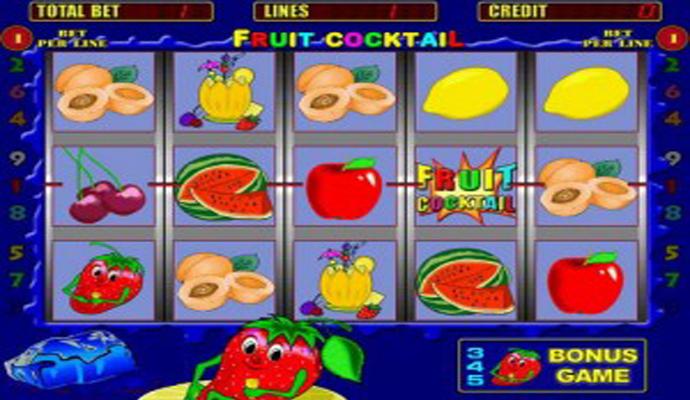 И играть бесплатно онлайн без все автоматы регистрации игровые
