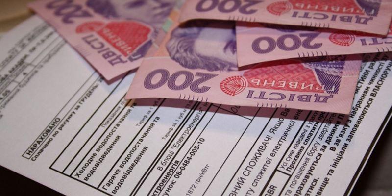 Оплатить со скидкой квитанции ЖКХ киевляне смогут даже в воскресенье