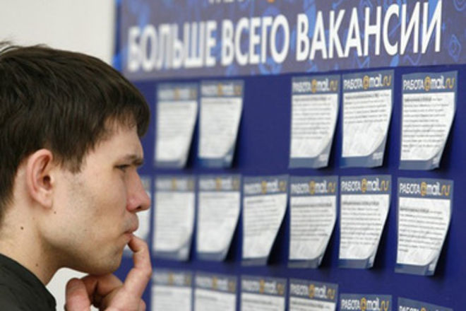Рынок труда Киева: кому сколько платят?