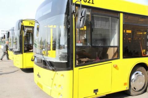 Подорожание проезда в Киеве пока отменяется