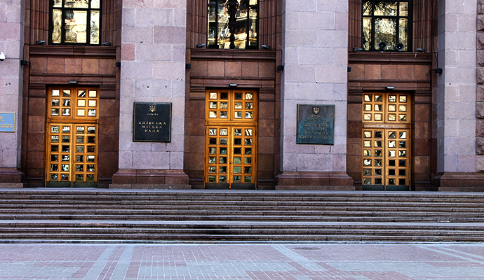 В киевской мэрии грядут кадровые ротации