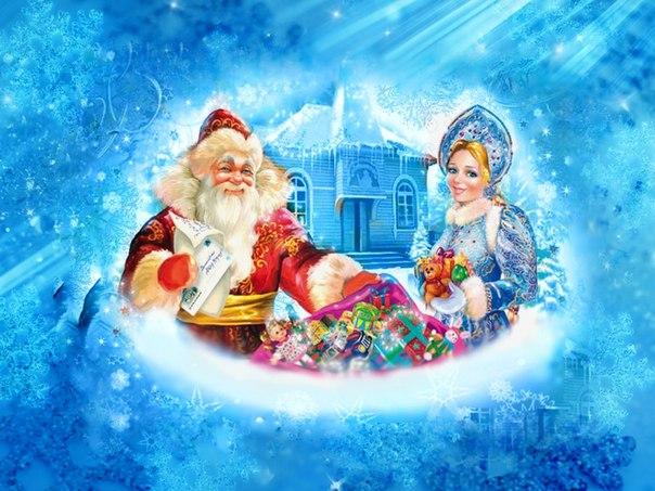 """В ТЦ """"Караван"""" откроется резиденция Деда Мороза со Снегурочкой"""