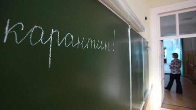 В СЭС рассказали, когда в школах Киева могут объявить карантин
