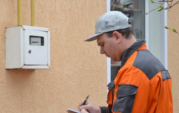 Киевских коммунальных контроллеров вытеснят GPS-датчики