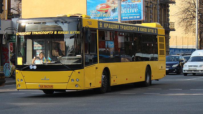 Весной в Киеве запустят первый длинный маршрут
