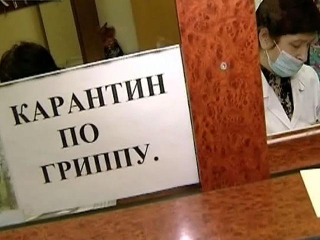 Грипп в Киеве: карантин могут продлить до конца января